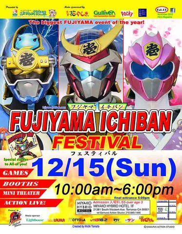 File:Fujiyamafest.jpg