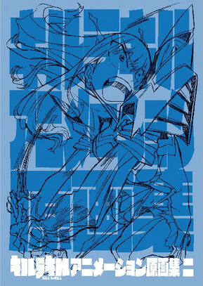 Kill la Kill Animation Key Frame Collection -2