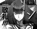 KLKMV1 Satsuki