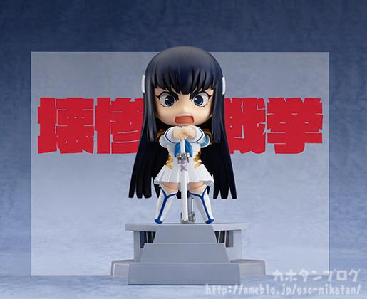 File:Nendoroid Satsuki5.jpg