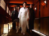 Gogo Yubari with O-Ren Entering Joint