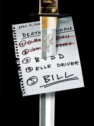 File:DeathList.jpg