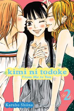 Kimi ni Todoke Manga v02 cover en