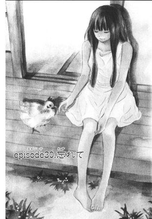 File:Kimi ni Todoke Manga Chapter 030.png