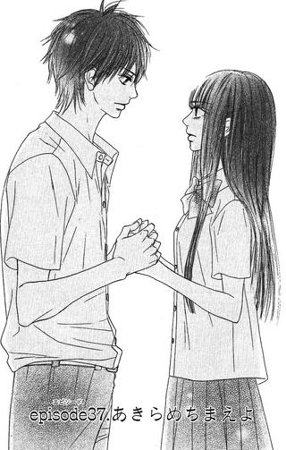 Kimi ni Todoke Manga Chapter 037