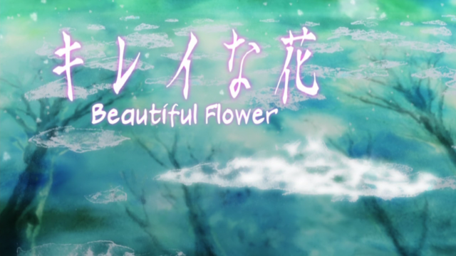 File:Ep10title.png