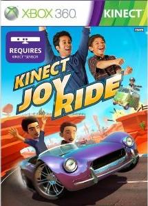 File:Joyride.png