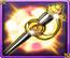 Sword of Pride