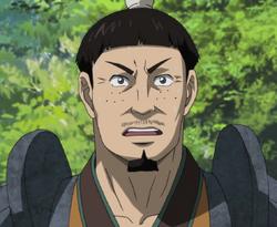 En anime portrait
