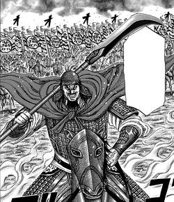 Gekishin Army portrait