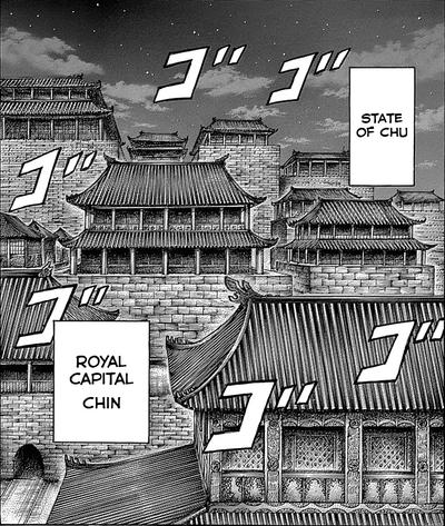 Chu Royal Capital Chin
