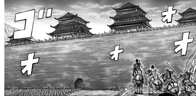 File:Kankou Wall.png