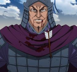 Baku Koshin anime portrait