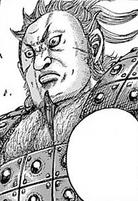 Kou Ryuu portrait