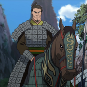 Gi Kou's War Horse anime portrait