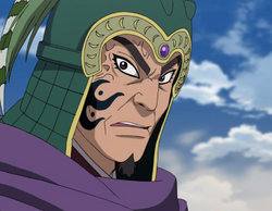 Shu Ki anime portrait