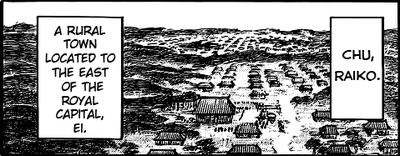 Raiko city