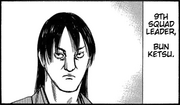 9.Bun Ketsu – 9th Squad Leader