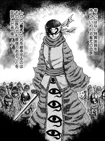 File:Clan Shiyuu portrait.jpg