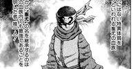 Clan Shiyuu