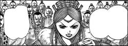 Sei Kyou Faction portrait