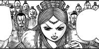 Sei Kyou Faction