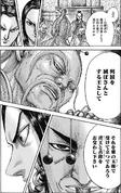 Sai Taku's last Request