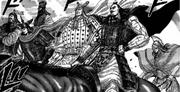 Great Generals portrait
