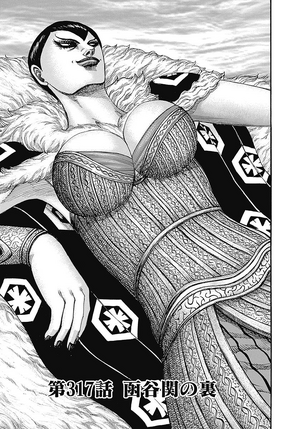 File:Chapter 317 cover.PNG