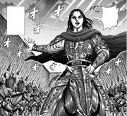 Sei's army