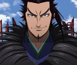 Kan Ki anime portrait