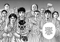 Kyoukai departs