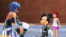 Aqua, Mickey, Kairi BBS
