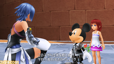File:Aqua, Mickey, Kairi BBS.png