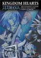 KH Ultimania 1st edition .png