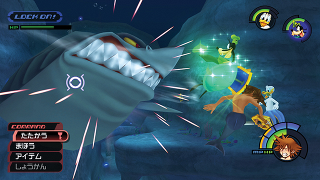 File:KH HD Shark.png