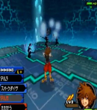 File:Sora-Heartless (Phases 3-4).png