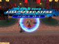 Debug Mode High-Speed Stage (Removed) KHC.png
