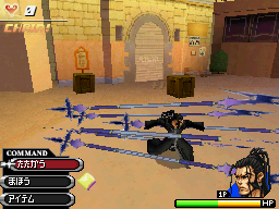 File:Xaldin Mission Mode KHD.png