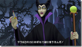 Maleficent convinces.png