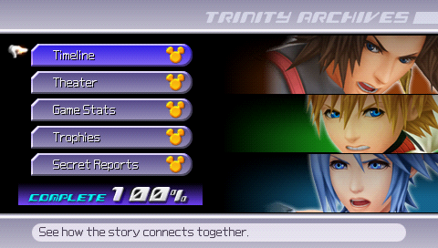 File:TrinityArchives.png