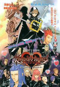 KingdomHearts Days-manga cover