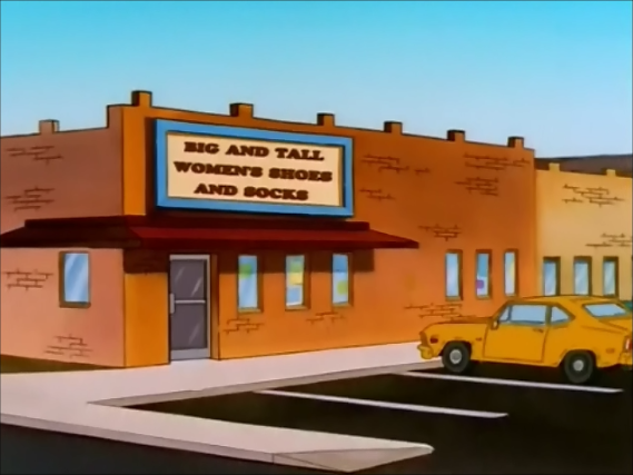 File:Peggy's Private Shoe Shop.png