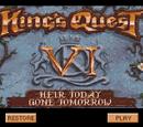 King's Quest VI: Heir Today, Gone Tomorrow (Amiga)
