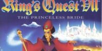 King's Quest VII Authorized Players Guide