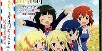 """TV Animation """"Kin-iro Mosaic"""" Soundbook """"Itsumademo Isshoda Yo."""""""
