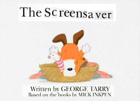 File:The Screensaver (2002).png