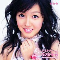 Mitsuboshi Limited Album