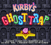 Kirby's Ghost Trap.PNG