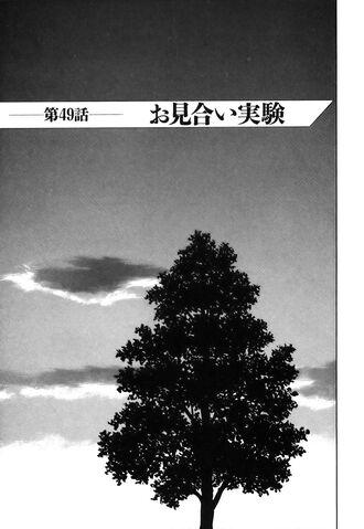 File:Chapter 49.JPG